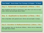 tour detail panch kedar tour package 15 nights 1