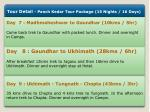 tour detail panch kedar tour package 15 nights 2