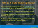 why do a digital marketing course