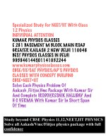 specialized study for neet iit with class