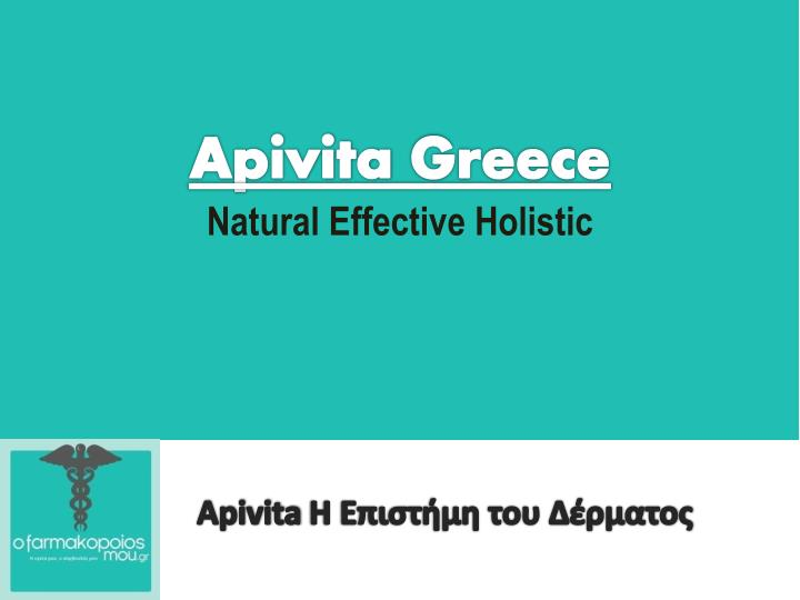 apivita greece natural effective holistic n.