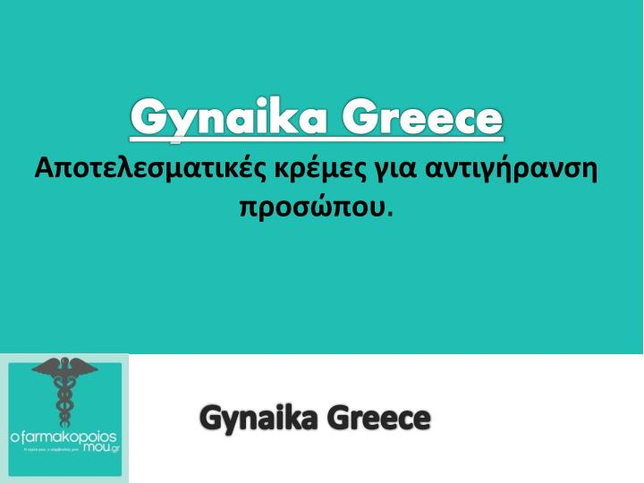 gynaika greece n.