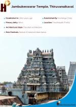 jambukeswarar temple thiruvanaikaval
