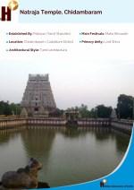 natraja temple chidambaram