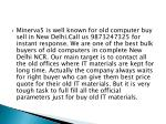 minerva5 is well known for old computer buy sell
