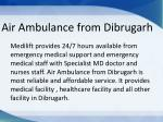 air ambulance from dibrugarh 2