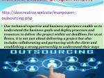 manpower outsourcing program company http devcreation website manpower outsourcing php
