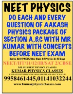 neet physics do each and every question of aakash