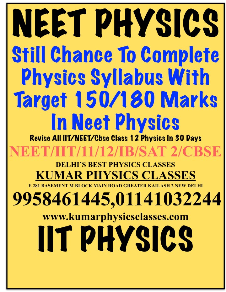 neet physics still chance to complete physics n.