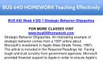 bus 640 homework teaching effectively 12