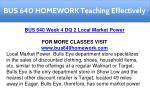 bus 640 homework teaching effectively 13