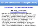 bus 640 homework teaching effectively 17