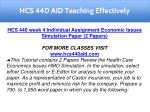 hcs 440 aid teaching effectively 20