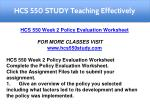 hcs 550 study teaching effectively 3