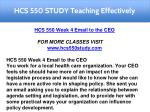 hcs 550 study teaching effectively 6