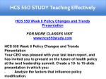 hcs 550 study teaching effectively 8