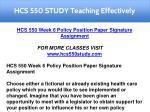 hcs 550 study teaching effectively 9