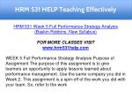 hrm 531 help teaching effectively 20