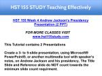 hst 155 study teaching effectively 6
