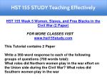 hst 155 study teaching effectively 9
