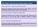 t our detail badarinath tour package 5 nights 1