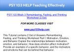 psy 103 help teaching effectively 8