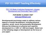 psy 103 mart teaching effectively 9