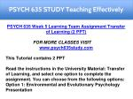 psych 635 study teaching effectively 10