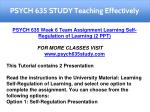 psych 635 study teaching effectively 12