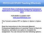 psych 635 study teaching effectively 3