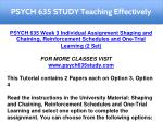 psych 635 study teaching effectively 5
