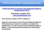 psych 635 study teaching effectively 6