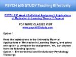 psych 635 study teaching effectively 7