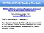 psych 635 study teaching effectively 9