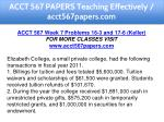 acct 567 papers teaching effectively 14