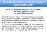 acct 567 papers teaching effectively 5
