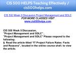 cis 500 helps teaching effectively cis500helps com 15