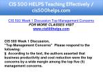 cis 500 helps teaching effectively cis500helps com 2
