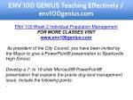env 100 genius teaching effectively env100genius 11