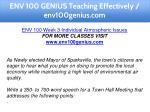 env 100 genius teaching effectively env100genius 16