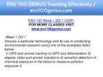 env 100 genius teaching effectively env100genius 2