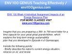 env 100 genius teaching effectively env100genius 20