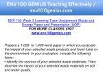 env 100 genius teaching effectively env100genius 26