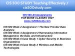cis 500 study teaching effectively cis500study com 1