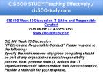 cis 500 study teaching effectively cis500study com 16