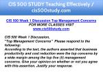 cis 500 study teaching effectively cis500study com 2