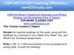 com 600 study teaching effectively com600study com 12