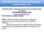 com 600 study teaching effectively com600study com 2