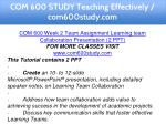 com 600 study teaching effectively com600study com 4