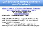 com 600 study teaching effectively com600study com 6